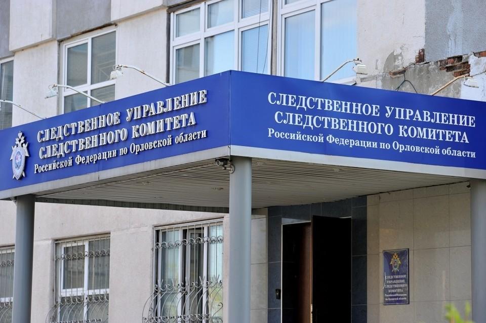 В Орле фирму по обработке металлов подозревают в сокрытии 2 миллионов рублей