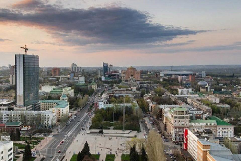 С самого утра небо в столице будет затянуто облаками. Фото: сайт администрации города Донецка