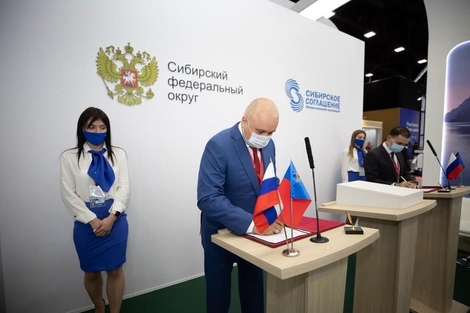Благодаря соглашениям, подписанным на ПМЭФ-2021, в регион привлечены миллиарды рублей частных инвестиций. Фото: пресс-служба АПК.