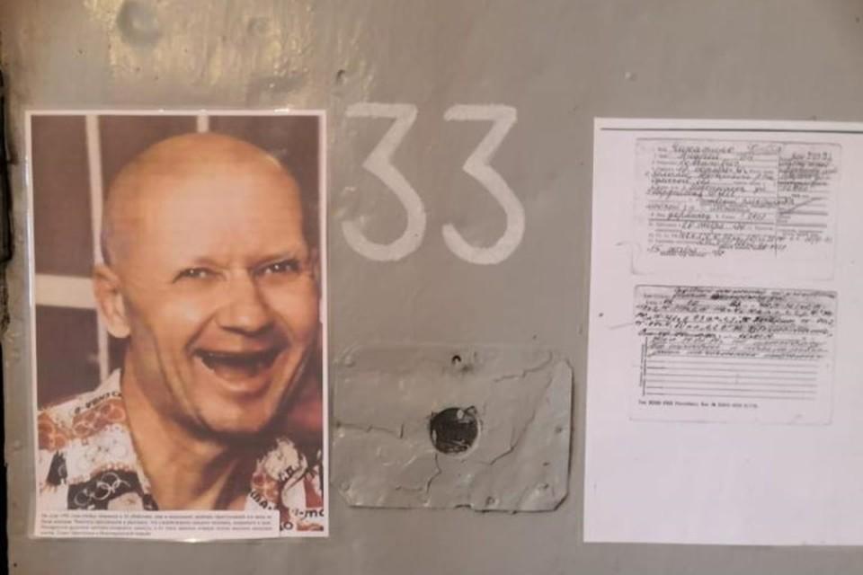 Мы выяснили, что сейчас стало с камерой, в который прожил последние дни перед казнью Андрей Чикатило.