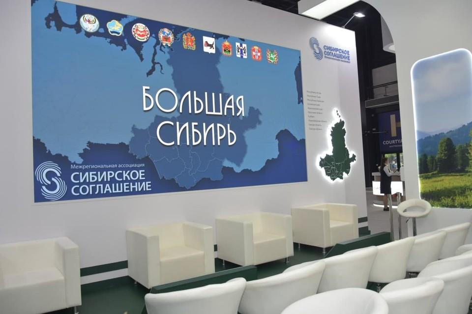 В Кузбассе построят завод за 750 миллионов рублей. Фото: АПК.