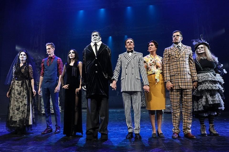 Бродвейский мюзикл «Семейка Аддамс» в Тюмени