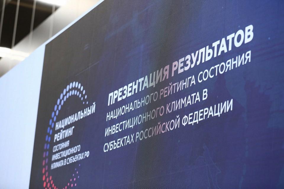 Краснодарский край вошел в рейтинге в десятку лучших. Фото: пресс-служба администрации Краснодарского края