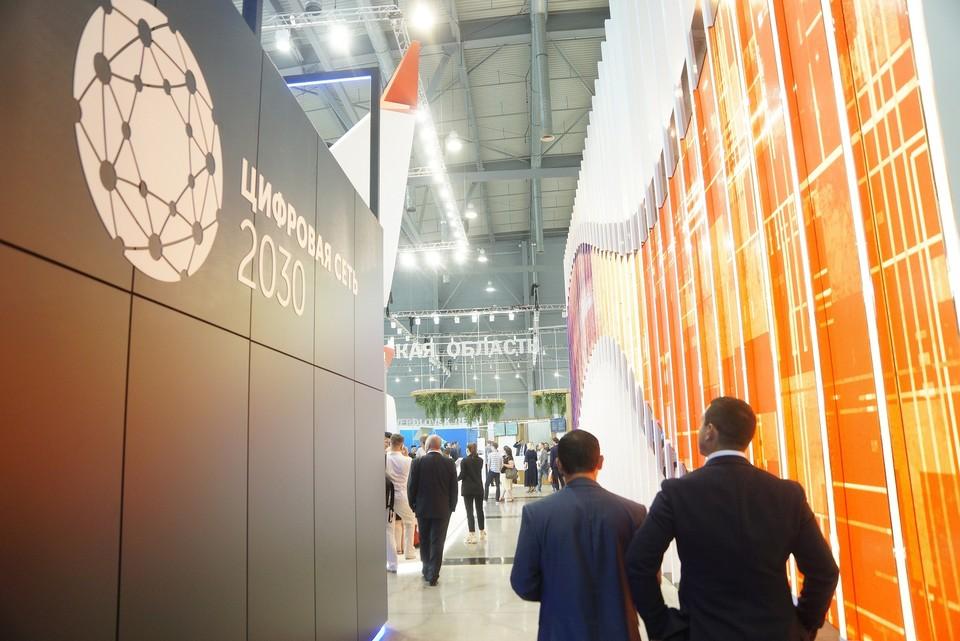 В регионе выросла удовлетворенность предпринимателей мерами господдержки и объектами инвестиционной инфраструктуры