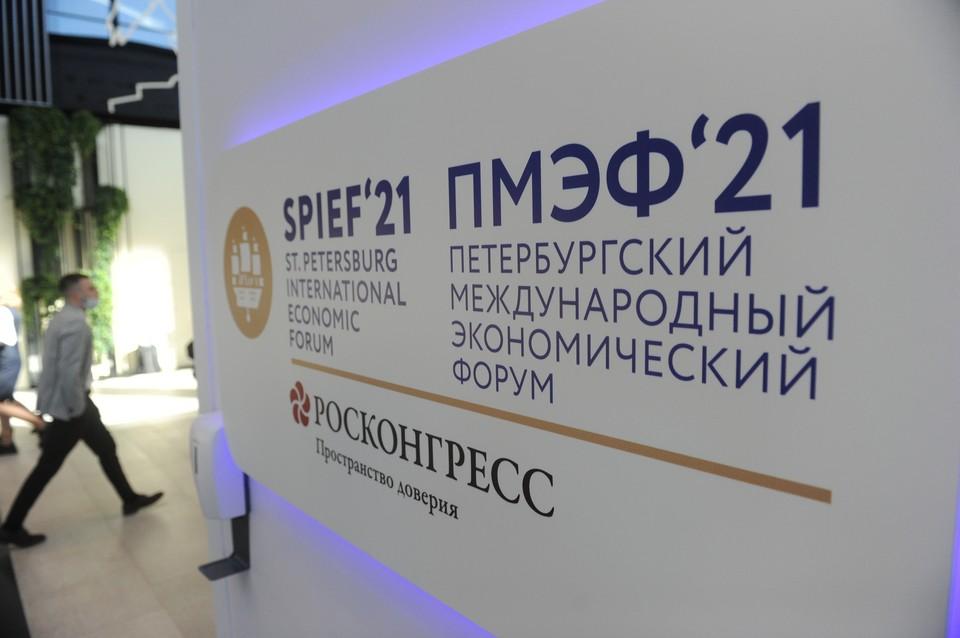 Согласно соглашению, заключённому на ПМЭФ-2021, инвестор создаст экспериментальную зону на территории бывшей строительной площадки КЗС «Горская».