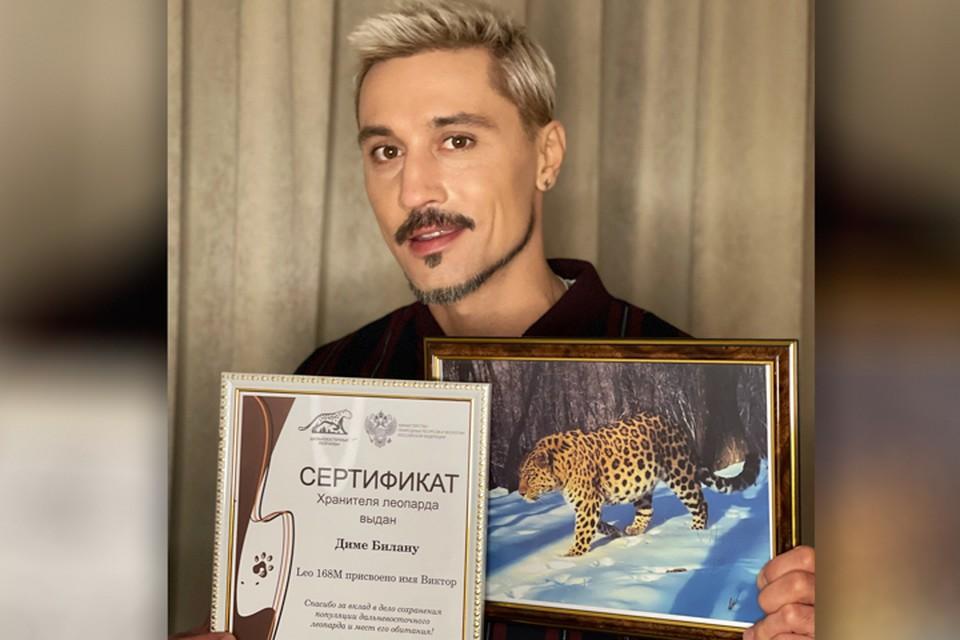 «Я очень счастлив быть причастным к будущему этого леопарда» - признается артист.