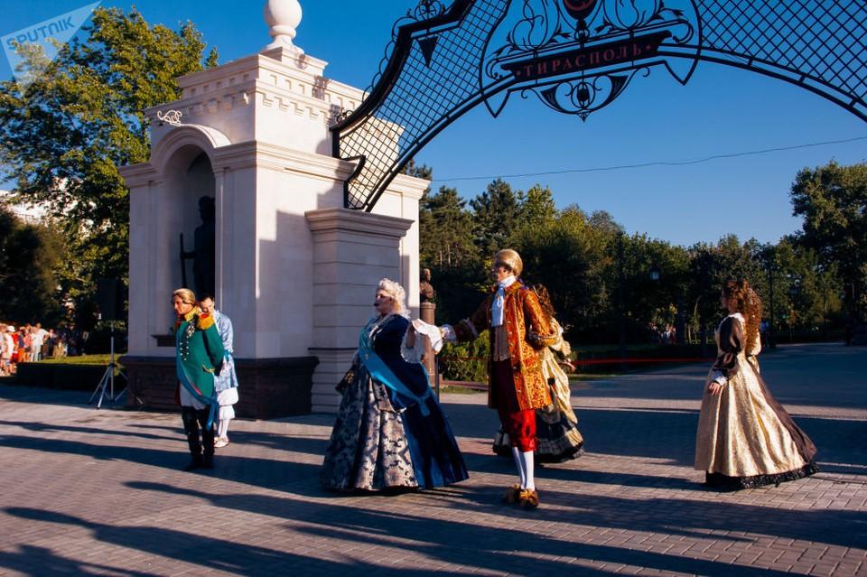 Екатерининский парк в Тирасполе. Фото: соцсети
