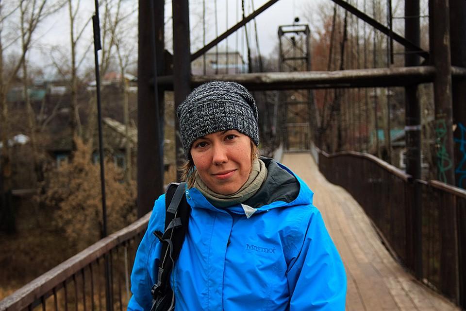 Анастасия работала аналитиком, у нее остался маленький сын. Фото: личная страница туристки в соцсети vk.com