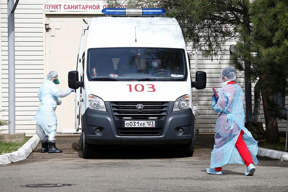 Коронавирус в Краснодарском крае, последние новости. Фото: admkrai.krasnodar.ru