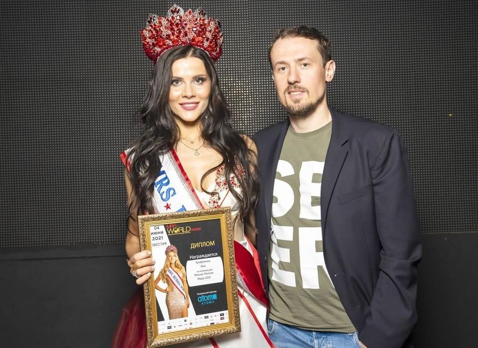Новокузнечанка стала самой красивой женщиной России. С мужем. Фото: Instagram/troffima.yana.