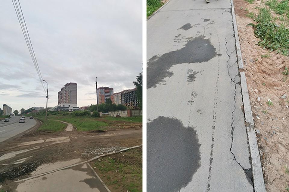 Журналист «Комсомолки» проверил состояние тротуаров в Ижевске