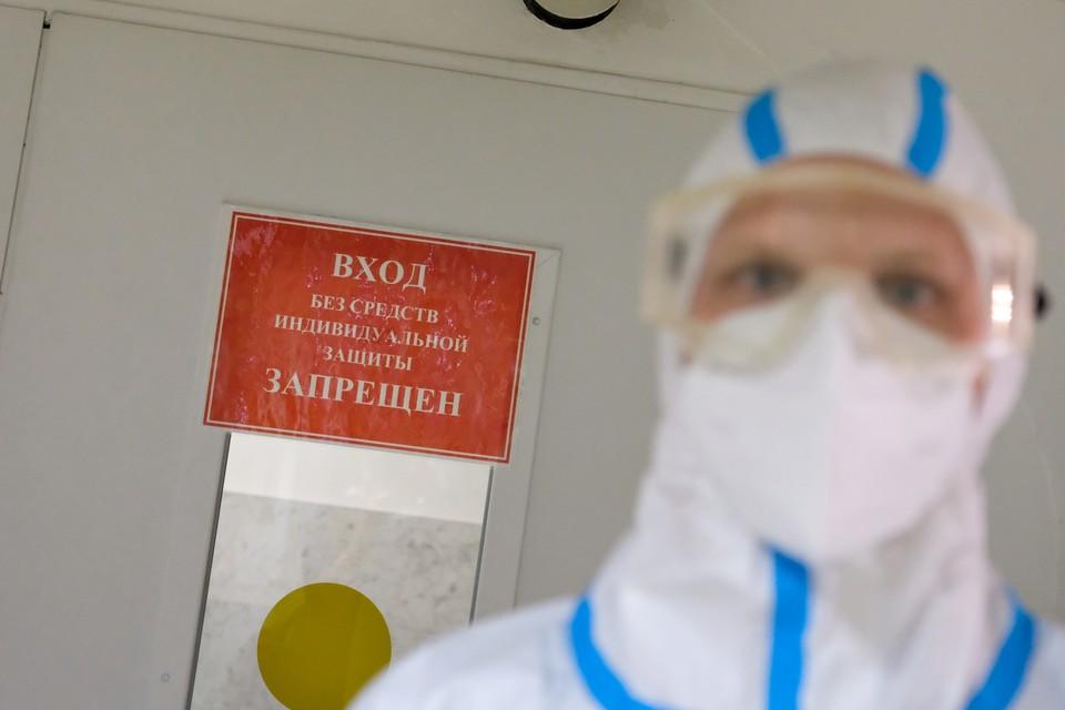 Ковид продолжает довольно активно распространяться в Омской области.