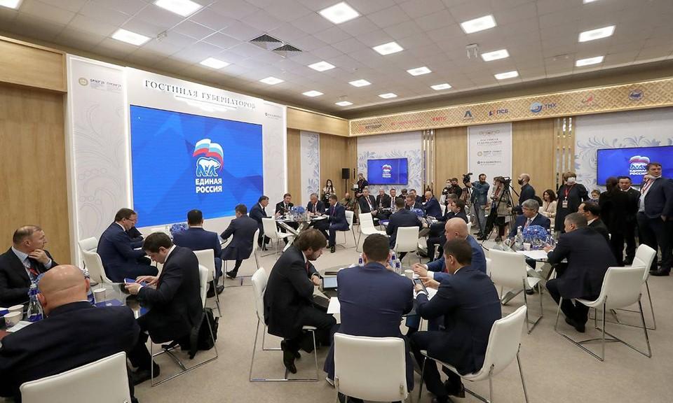 Обсуждение состоялось на ПМЭФ-2021