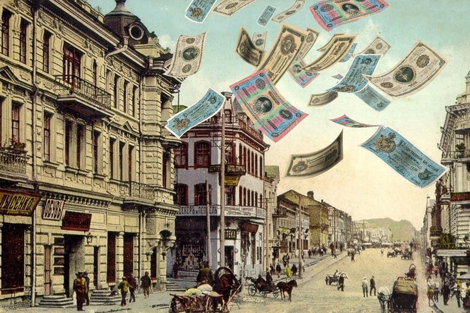 Совместный проект Дальневосточного ГУ Банка России и «Комсомольской правды»