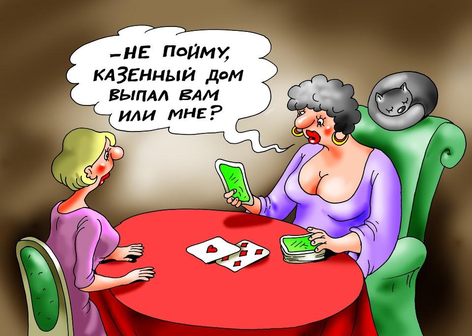 Ростовчанка нашла прибыльный заработок, но колдовала недолго.