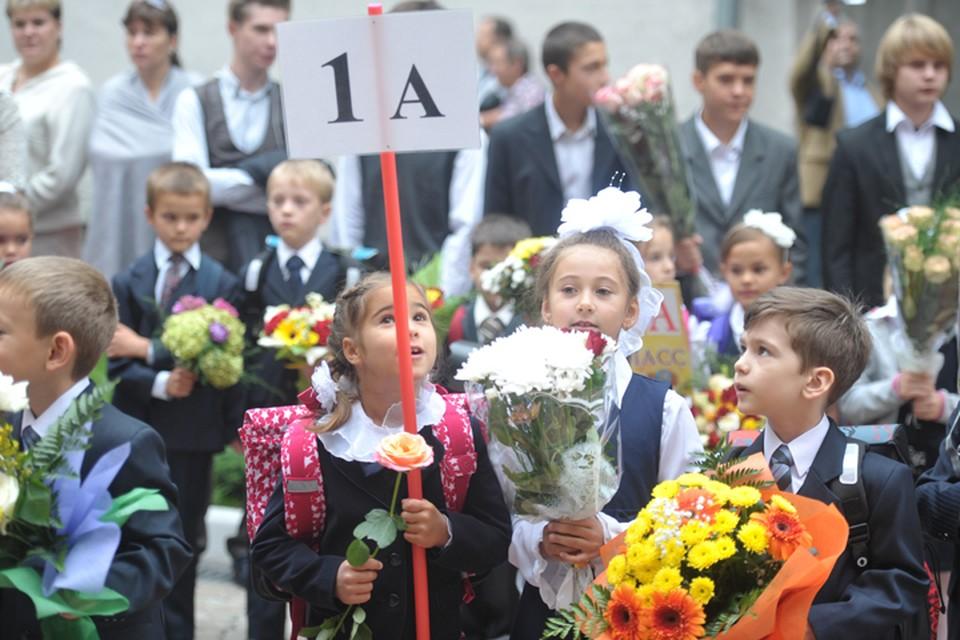 В Брянске по улице Флотской школу начнут строить раньше запланированных сроков.