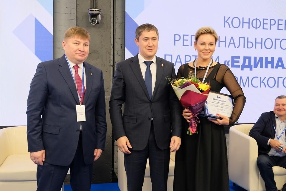 В работе конференции принял участие губернатор Пермского края Дмитрий Махонин (в центре).