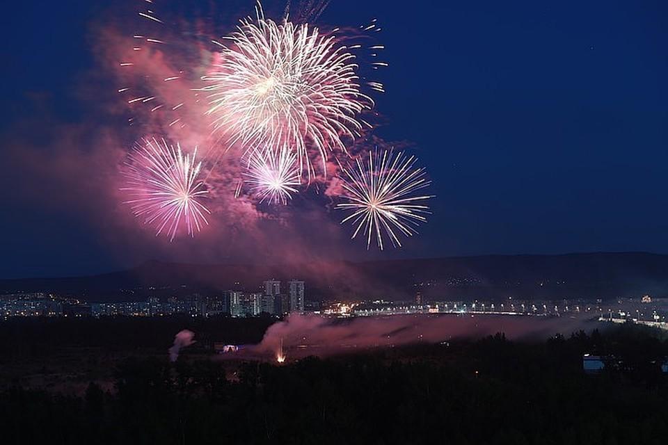 День России в Красноярске 12 июня 2021: программа мероприятий, место проведения
