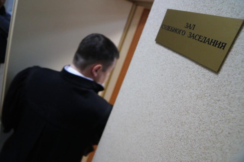 Женщину осудили за мошенничество и неправомерный оборот денежных средств.