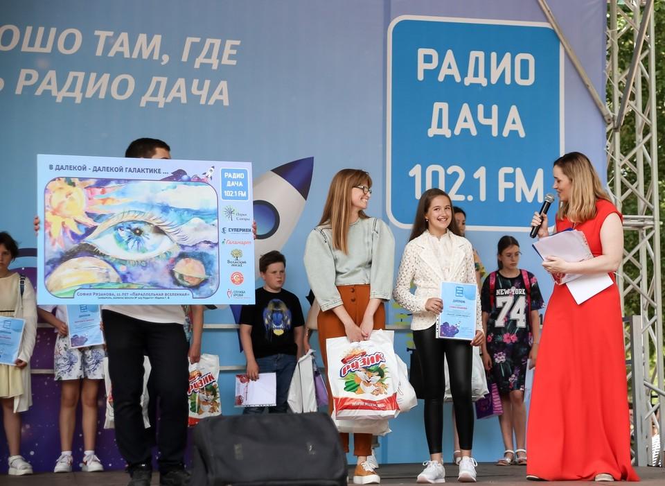 Ребят наградили в парке имени Юрия Гагарина