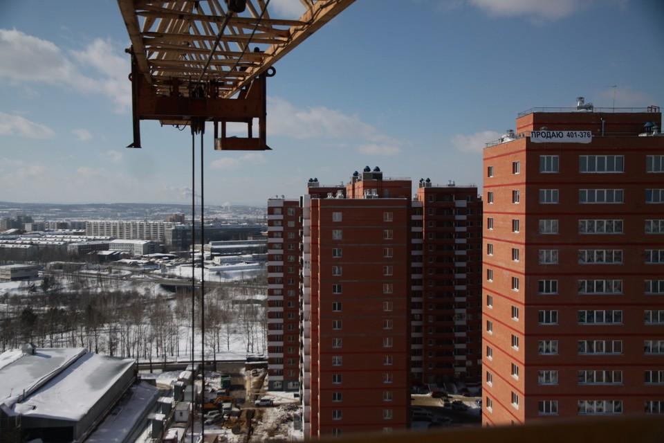 """""""Смело покупайте"""": продление программы льготной ипотеки """"заморозит"""" цены на жилье"""