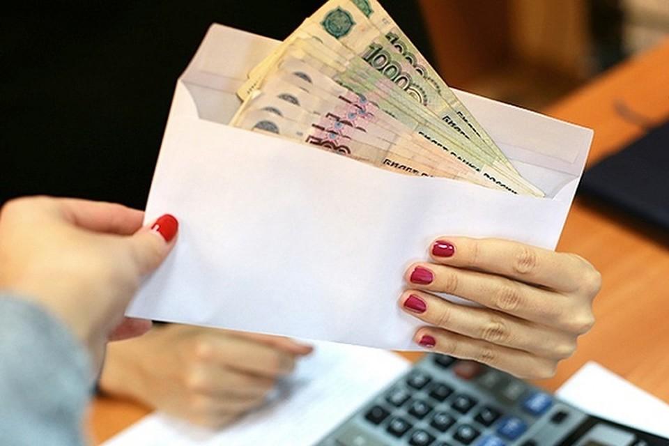 Самое щедрое предложение - это 140 тысяч рублей в месяц.