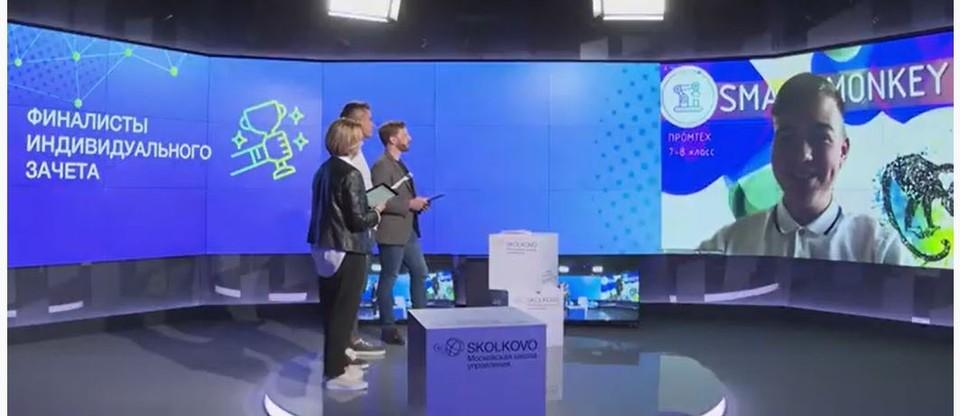 Александр Карташов (на экране) во время финала соревнований, проходивших в формате онлайн.