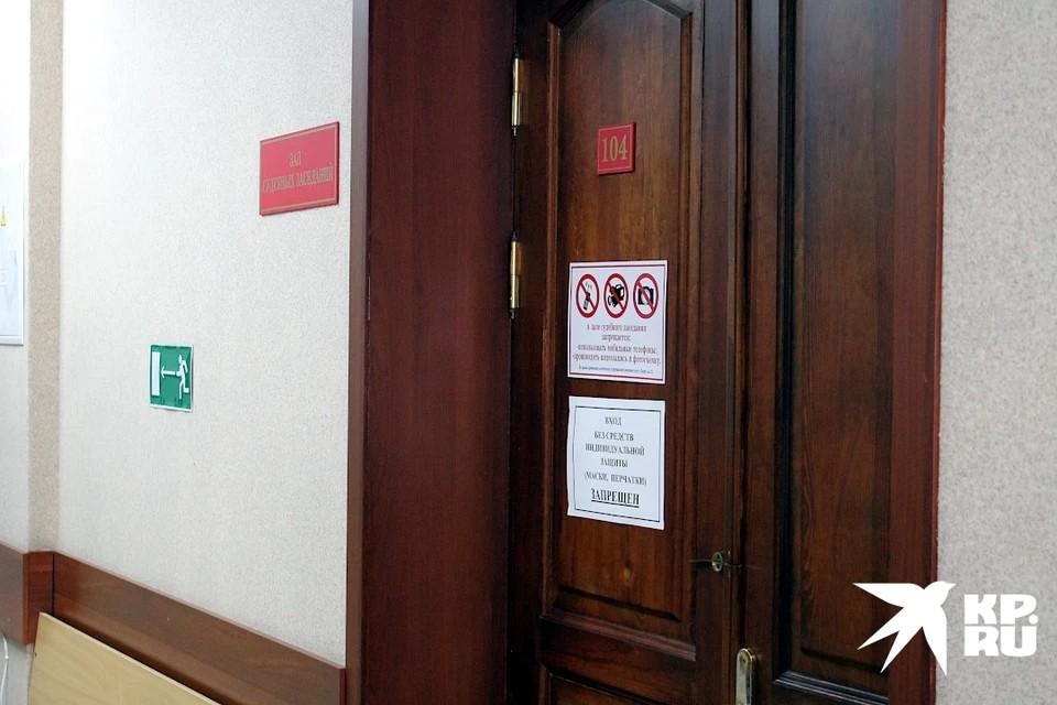 В Тверской области будут судить убийцу отца, приехавшего из Рязани.