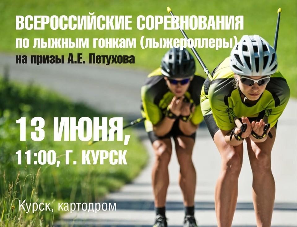 Спортсмены примут участие в гонке на выбывание