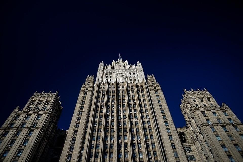 В России объявили персоной нон грата сотрудника посольства Северной Македонии в Москве