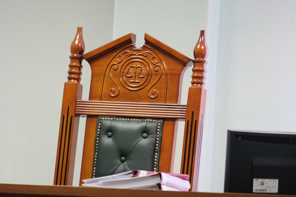 Приговор вынесли в Южном окружном военном суде
