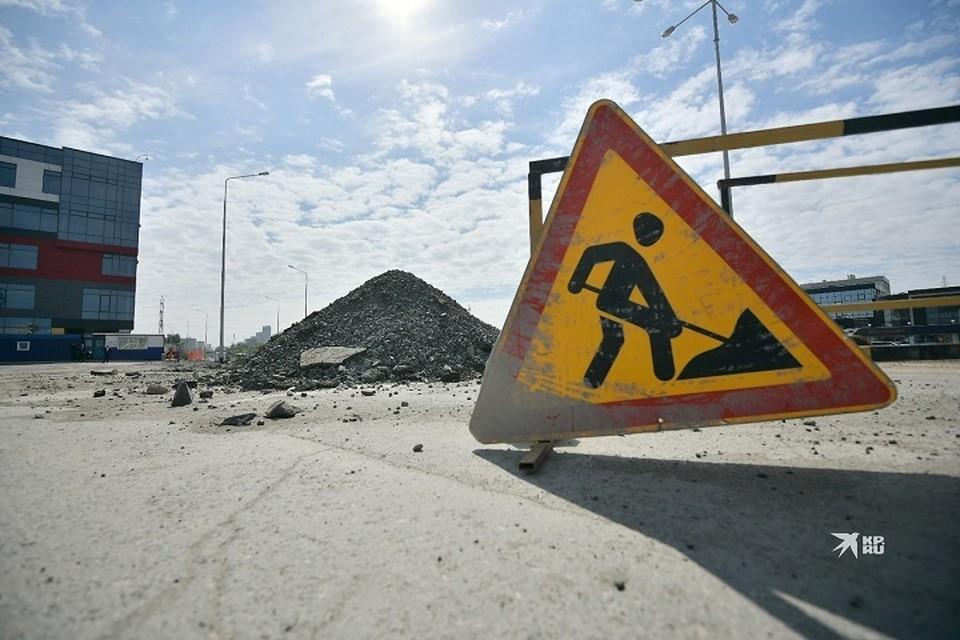 Движение транспорта на развязке будет закрыто до 15 сентября