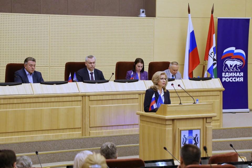 10 июня в Новосибирске прошла 39-я конференция регионального отделения «Единой России». Фото предоставлено пресс-службой НРО партии «Единая Россия».