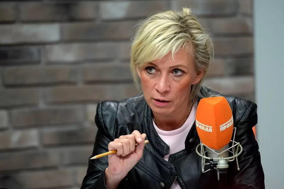 Мария Захарова ответила Европе: «Хотите омлет — бейте свои яйца»
