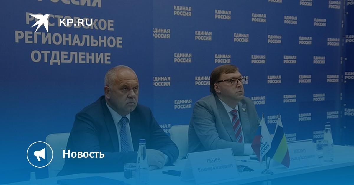 лига ставок ростов на дону россия