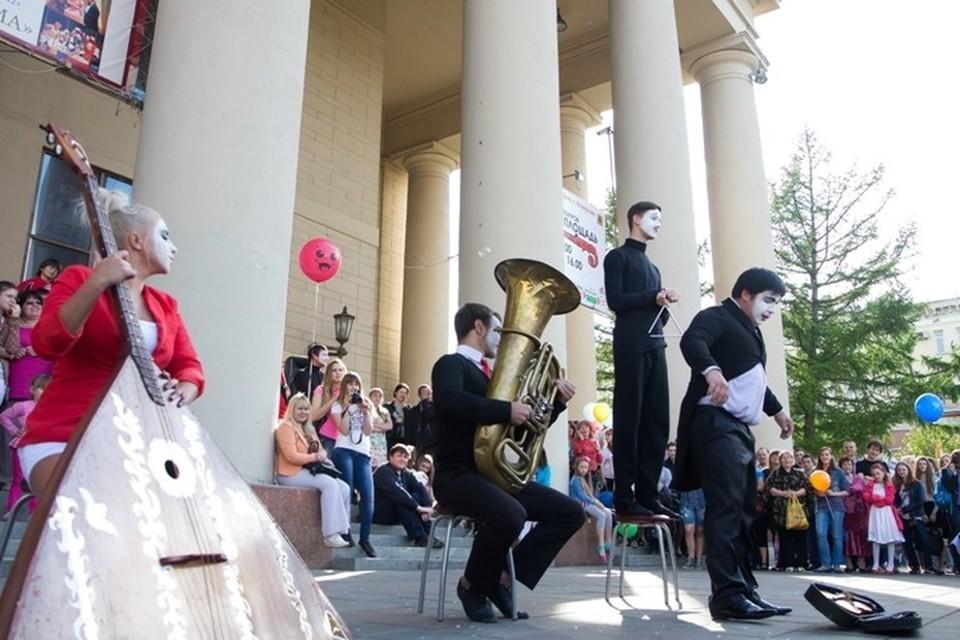 Праздничные мероприятия, посвященные Дню города и Дню России. Фото: Ольга ВОЛОВЯШКО.