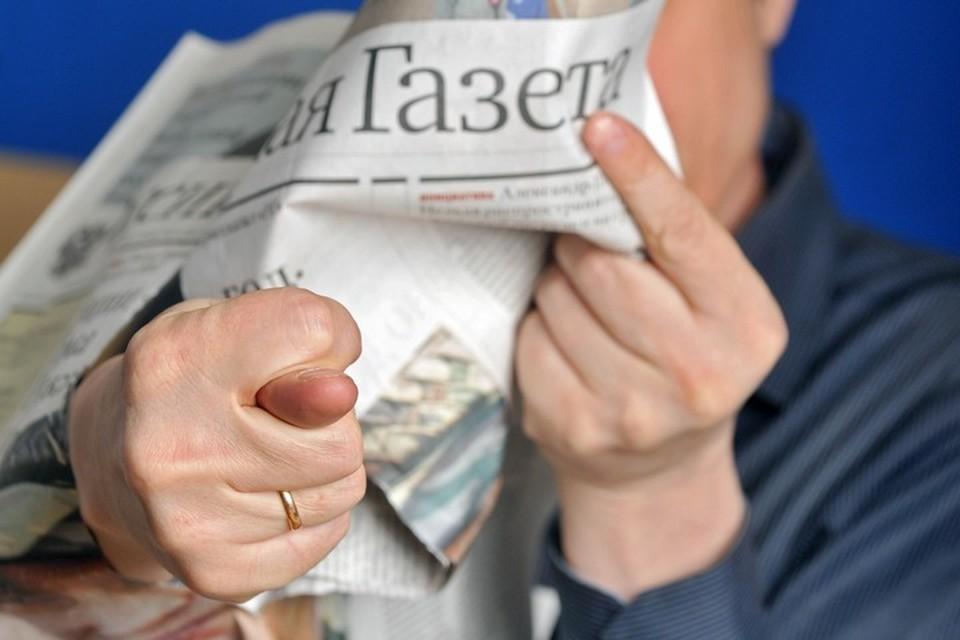 Мошенники часто используют СМИ как рекламную и имиджевую площадку.