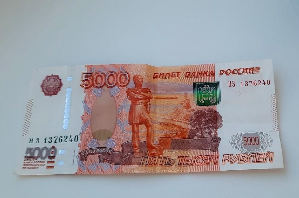 Житель Нижневартовска случайно поужинал на двадцать тысяч рублей