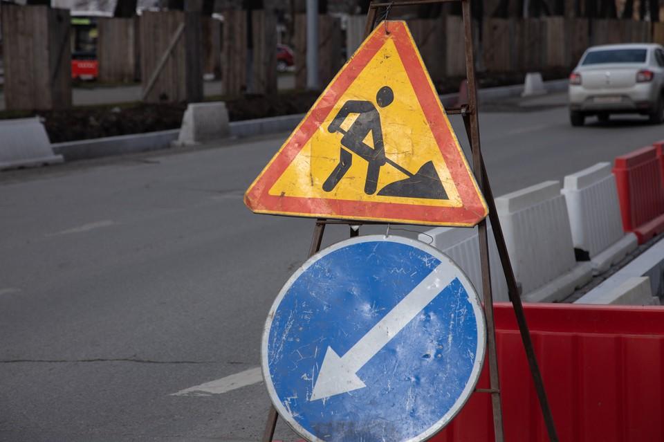 Ремонтные работы по улице Химиков проведут с 12 июня по 28 июля