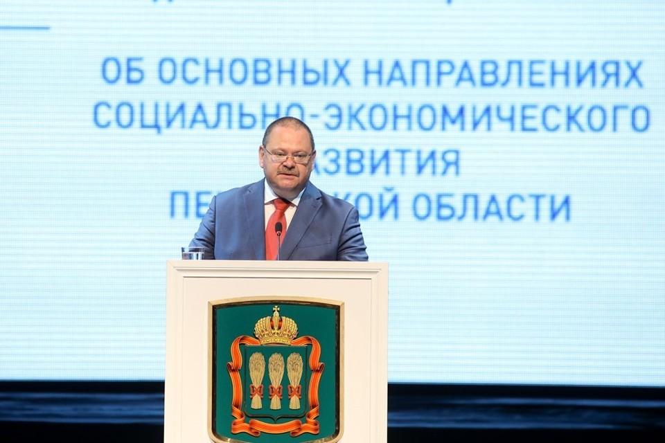 Фото: Пресс-служба правительства Пензенской области
