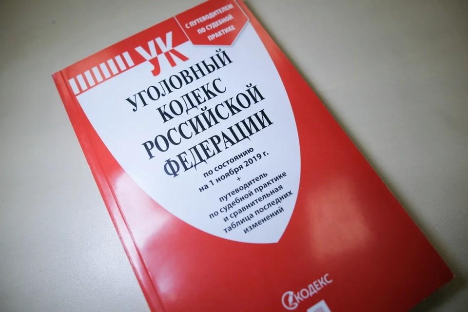 В Петербурге суд рассмотрит уголовное дело, возбужденное в отношении хитрого менеджера банка, укравшего 30 млн рублей у 86-летнего пенсионера.