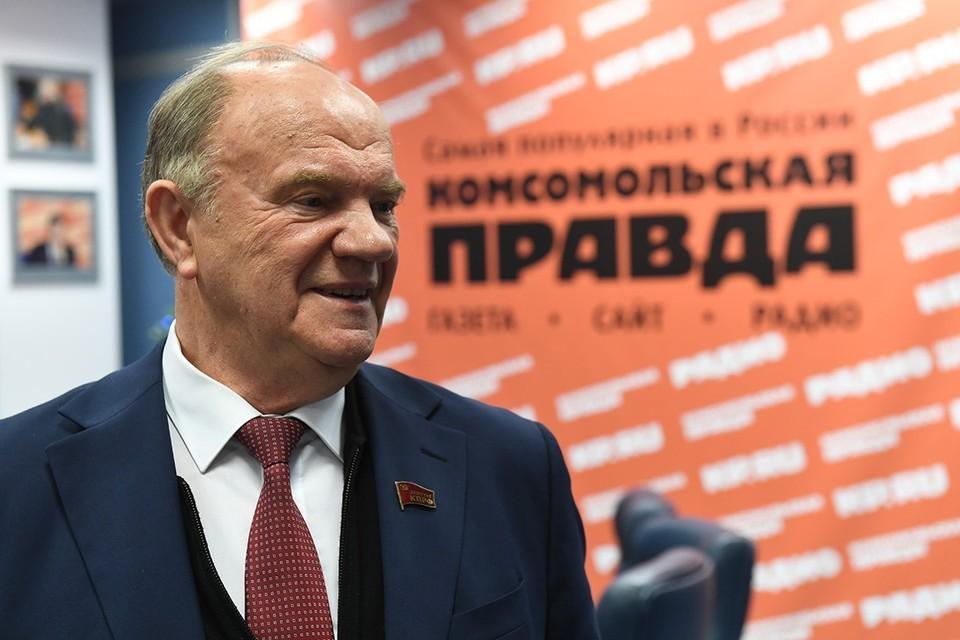 Зюганов считает, что отношения России с США сейчас хуже, чем в годы Холодной войны