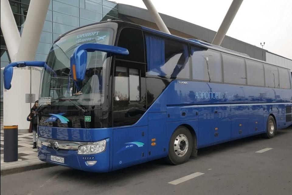 Из Платова выезд с 8.30 до 21.30 также каждые полчаса Фото: сайт министерства транспорта РО