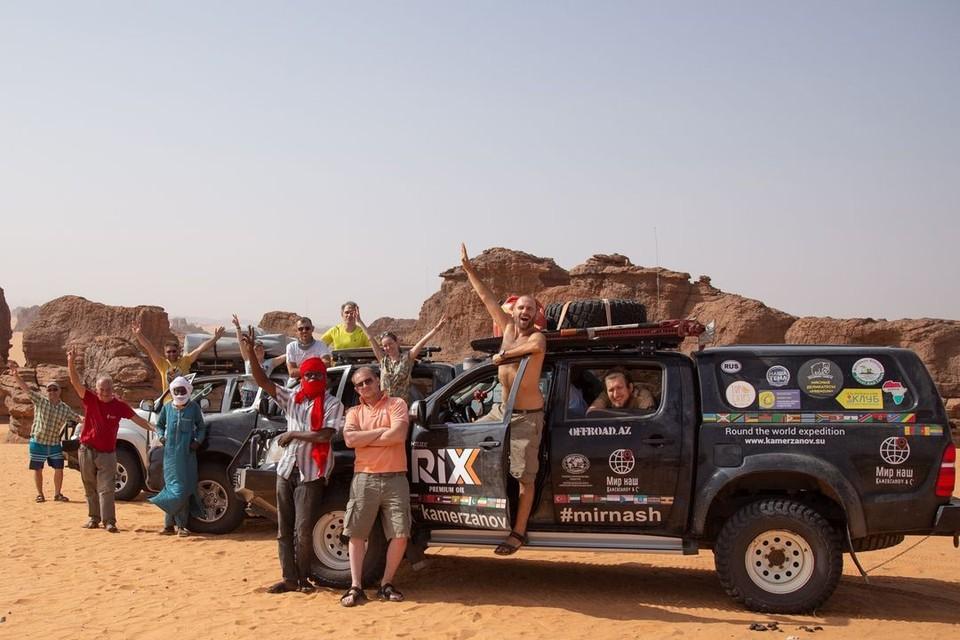 10 путешественников и их гид задержаны военными в Африке. Фото: Алексей КАМЕРЗАНОВ\https://mirnash.kamerzanov.su/