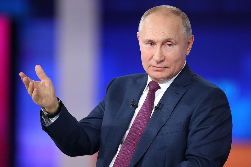 Президент ответил на такие волнующие россиян темы