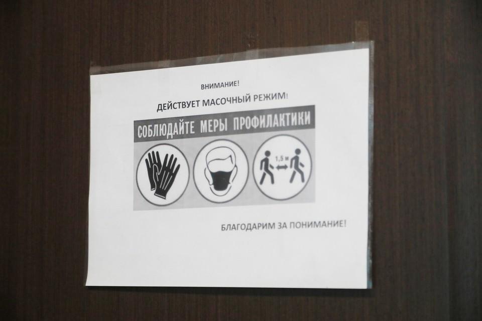 Без аквапарков и аттракционов: в Красноярском крае вновь ужесточили антикоронавирусные меры