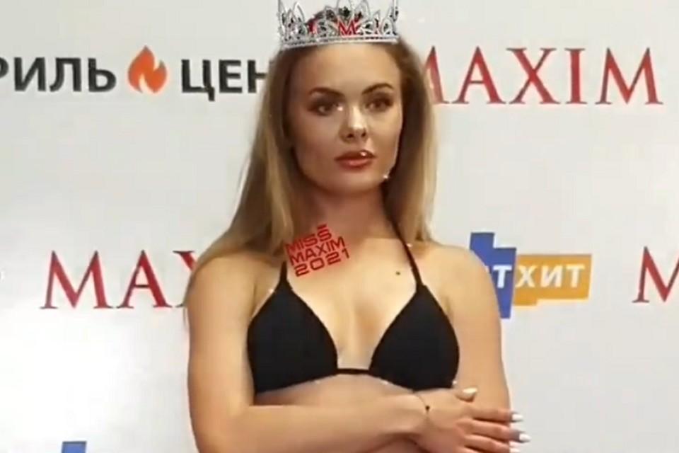 Тюменка Варвара Шестакова в шаге от титула самой сексуальной девушки России. Скриншот видео