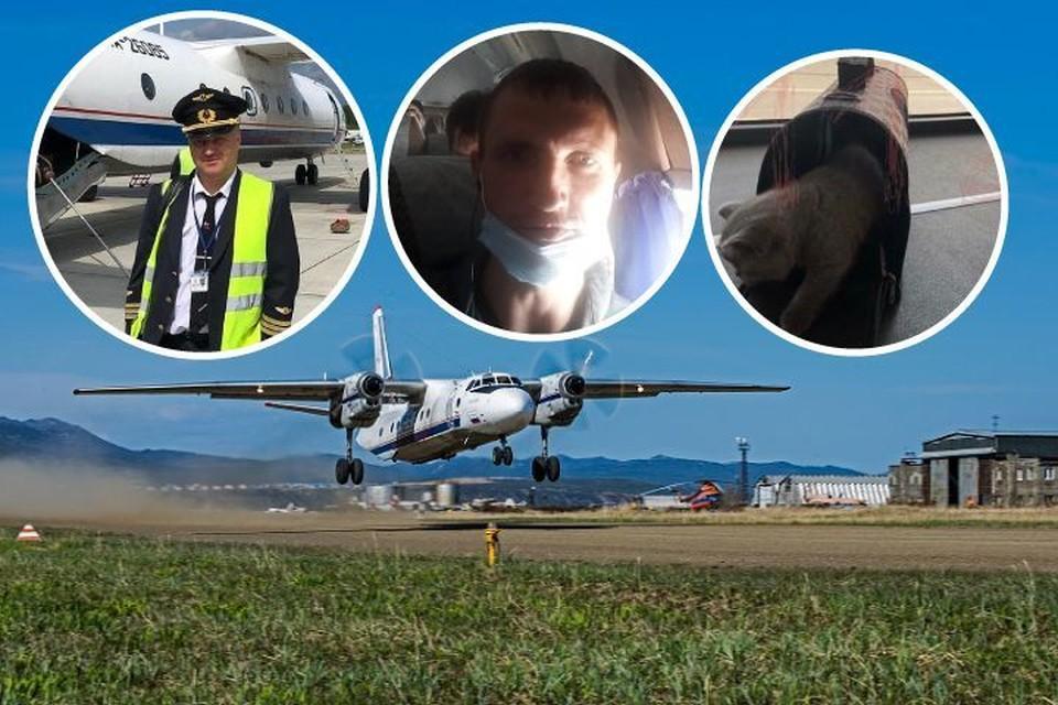 По официальной информации, на борту самолета находились 28 человек. Фото: aokap.ru/соцсети.