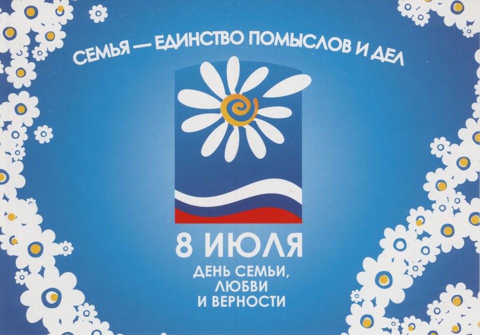 Погода в Тюмени 8 июля 2021: в День семьи, любви и верности воздух прогреется до +28 градусов