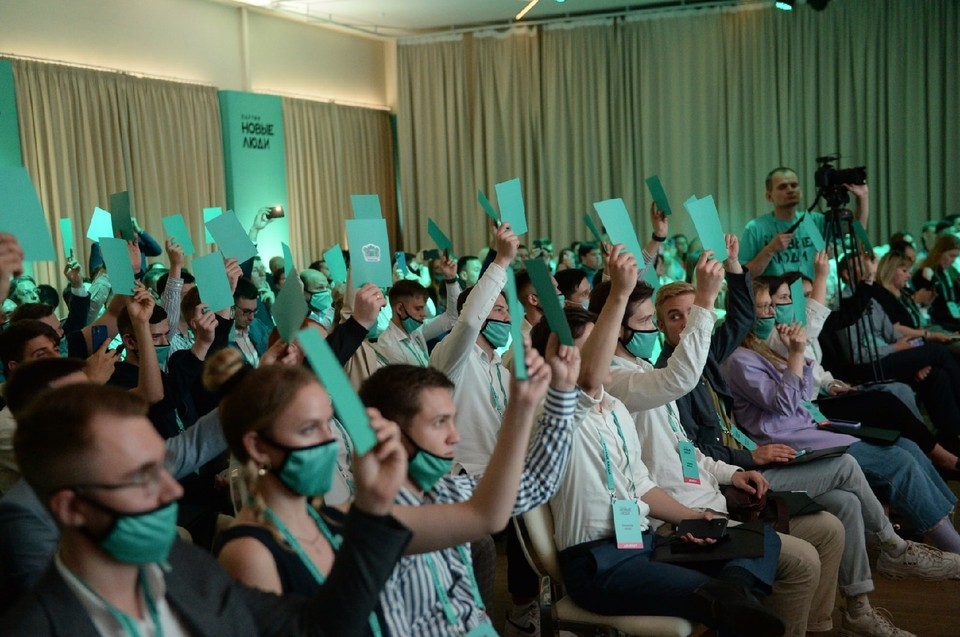 Партия «Новые люди» отобрала кандидатов для выборов в Госдуму